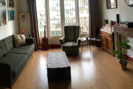 Private room in shared apartment - Amsterdam - Apartment