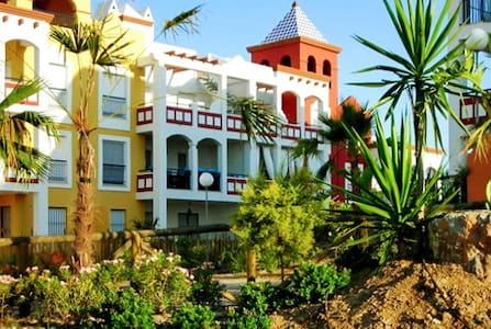 Moderno apartamento en Cadix - Sanlúcar de Barrameda