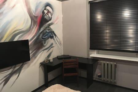 Cozy room - Flat