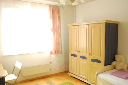 Room in Olympic Village - Moskva - Apartment