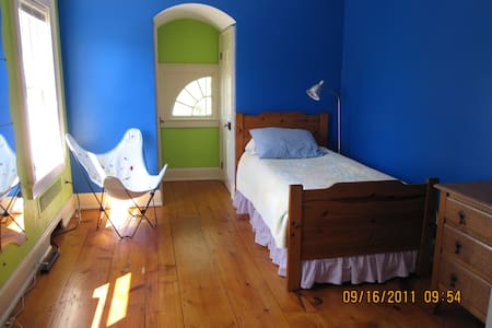 SmallRoom in HudsonValleyFarmhouse - Hopewell Junction - Ev