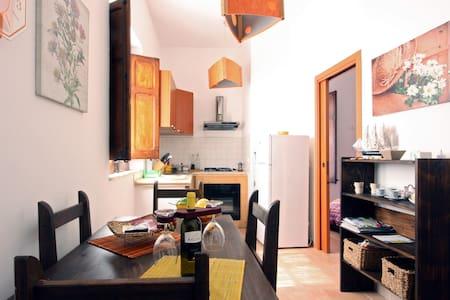 Confortevole Bilocale C/del Golfo - Apartment