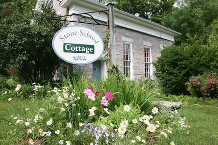 Stone School Cottage - Lanesborough - Outro
