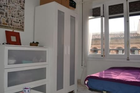 Private bedroom at the center