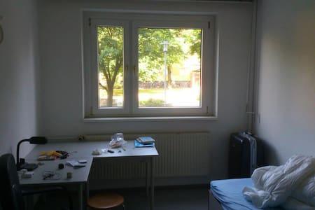 普通的學生單人房 - Cottbus