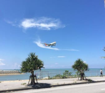 Ocean and airplane view |5min from airport #J03 - Apartment