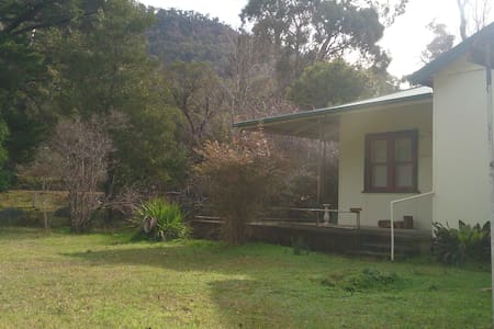 Bush Retreat,Venture Inn, Grampians - Halls Gap - Maison
