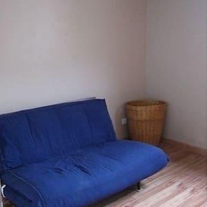 1 CHAMBRE privee dans appartement   - La Combe-de-Lancey - Bed & Breakfast
