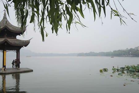 子依别居 - Hangzhou - Huis