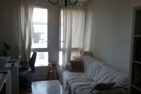 Appartement Orly airport Paris - Orly - 公寓