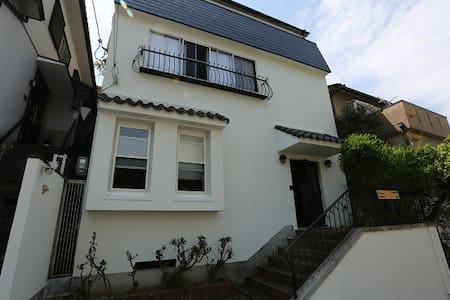 Gorgeous house☆only 3 min walk to Kiyomizu temple☆ - Huis