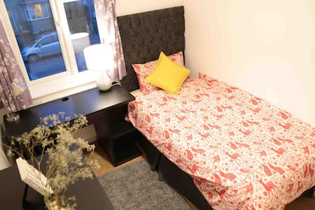Single near Railway Tesco s - Cambridge - House