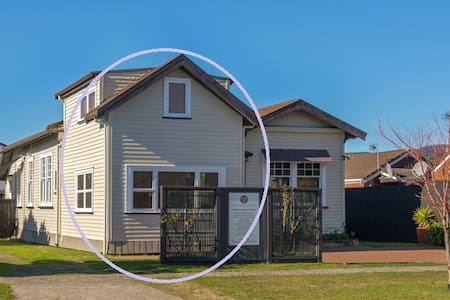 Spacious, sunny apartment with lots to offer. - Rotorua - Pis