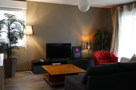 T2 Talensac/parking/fibre optique - 公寓