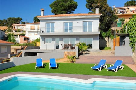 MODERN HOUSE NEAR LLORET DE MAR - Casa