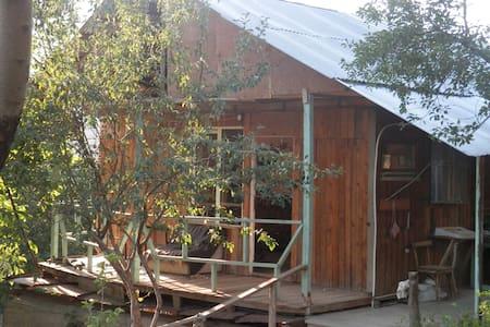 Charming wooden house in Arzakan - Arzakan