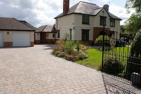 The Hanley Room can be Twin or Single occupancy - Worcestershire - Bed & Breakfast