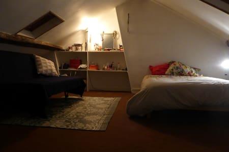 Chambre calme à Paris - Apartment