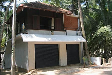 Sathram Homestay friendly house - Thiruvananthapuram