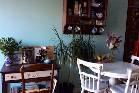 Joli petit appartement en plein centre-ville! - Sherbrooke