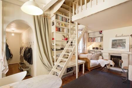 LOVELY & SWEET HOME in Paris center