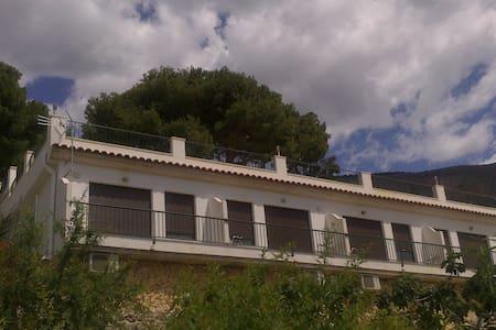 Apartamentos Turísticos Isa i Toni - Sella