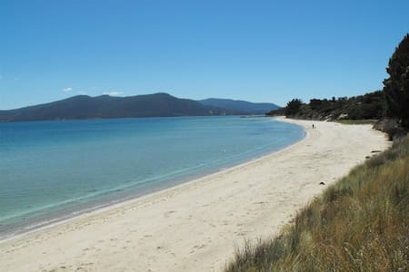 Discover Bruny Island Holiday Accom