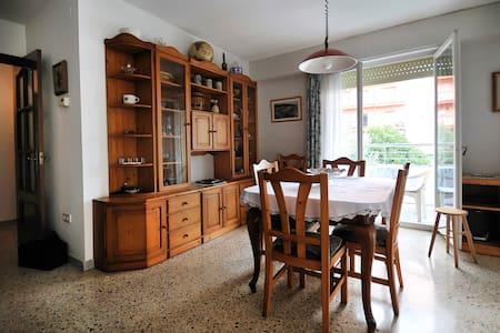 Floor comfortable  in Blanes,magnif - Appartement