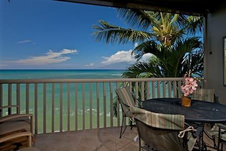 Oceanfront Bliss 201 Pohailani Maui