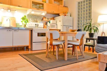 Splendid little flat on 2 floors - Montreal - Apartment