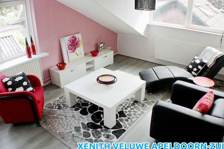 Xenith-Apeldoorn South holiday for lovely moments - Apeldoorn - Apartment