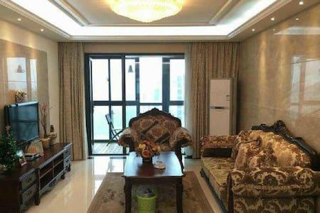 精装修两房 适合家庭情侣居住 - Nanchang - Casa