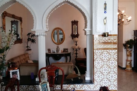 Casa en el centro del pueblo en calle poco ruidosa - La Palma del Condado - Casa