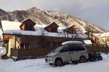 Guest House Svan-Ski - House