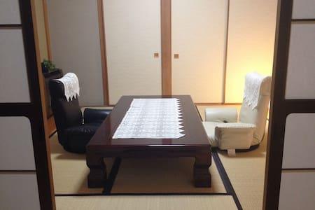 Experience Cozy Japanese Life - Anjō - Casa
