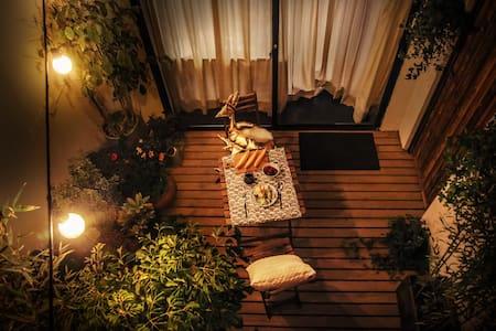 【夜曲】暮色下的Cozy时光(投幕电影&浪漫花园)常熟路地铁站3分钟 - 獨棟
