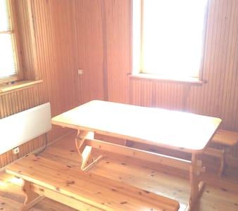 Уютный загородный дом - Haus