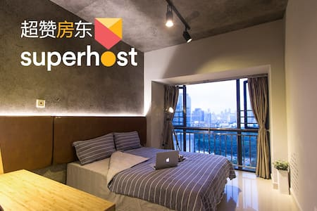 17R-KKmall One Bedroom 京基100一房一厅 双地铁口 - Shenzhen - Apartment