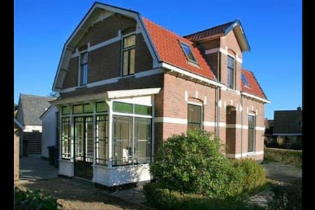 Beautiful house in central Holland!