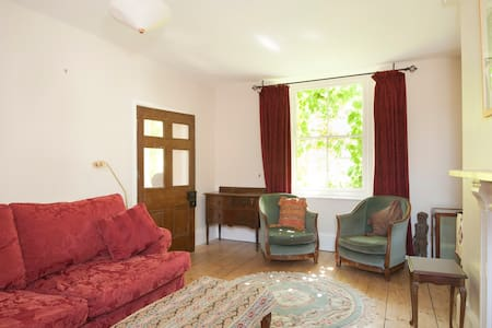 Dursley, Cotswold Way (room 2) - Casa