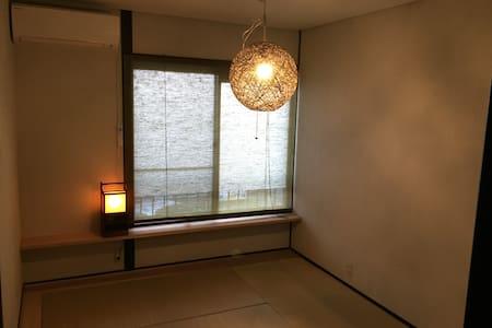②空港まで1駅8分!最寄駅から徒歩10分!!朝食付き - Narita-shi - Hús