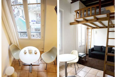 VERY COSY! Studio in MARAIS PARIS