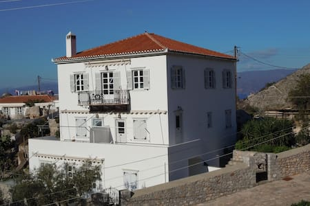 Total relaxation -carfree island II - Hydra - Appartement