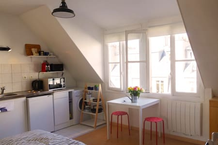 Studio Auteuil - Pont Mirabeau - Paris - Appartement
