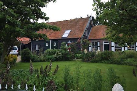 Nieuw appartement in Meliskerke - Daire