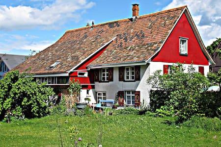 "Gästehaus ""BLISS"" - Kesswil"