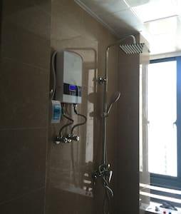 北欧装修风格,新房出租 - 海口市 - Appartement