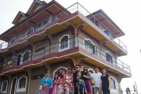 Private Room in Baguio with spectacular view! #1 - Baguio - Dom