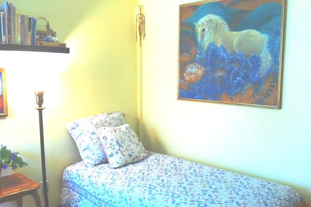 A Charming Place to Stay in Nyack  - Nyack - Apartamento
