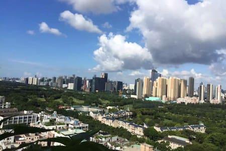 中国深圳市南山区华侨城OCT侨城馨苑 - Shenzhen - Apartment
